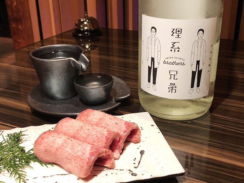 「Let_it_Beef 」さんの日本酒「理系兄弟」