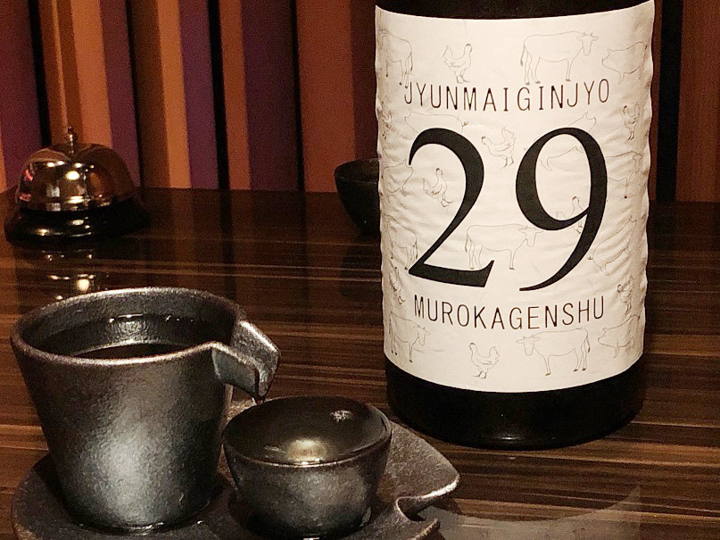 「Let_it_Beef 」さんの日本酒「29」